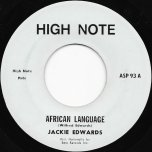 African Language / Language Dub - Jackie Edwards / The Revolutionaries