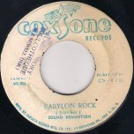 Home Version / Babylon Rock - Ken Boothe and Dennis Alcapone / The Sound Dimension