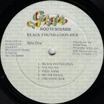 Black Foundation Dub - DUB