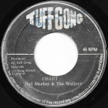 Chant / Curfew - Bob Marley And The Wailers
