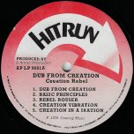 Dub From Creation - Creation Rebel