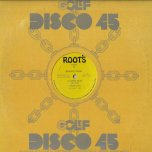 Dub In Front Yard / Ver / Guiding Star / Guiding Dub - Jah Lover / Ben Bow
