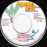 Government Department / Department Ver - Realistic