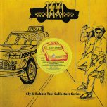 Guess Who Is Coming To Dinner (Extended) / Dub Wise / Raw Dub - Black Uhuru / Sly And Robbie And The Taxi Gang