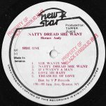 Natty Dread She Want - Horace Andy