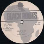 Careless Ethiopian / House Of God - Sugar Minott