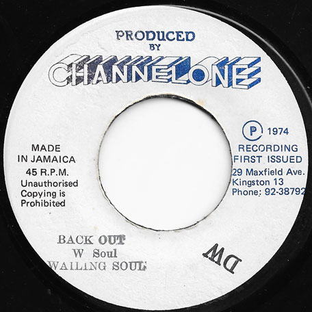 Back Out / Ver - The Wailing Souls
