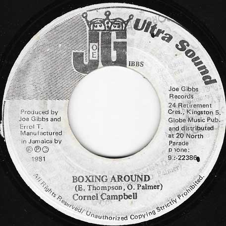 Boxing Around / Bouncing - Cornell Campbell