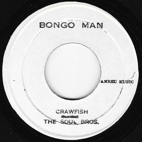 Sister Rock / Crawfish - Prince Jazzbo / The Soul Brothers