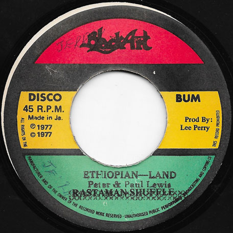 Ethiopian Land / Land Mark Dub - Peter And Paul Lewis