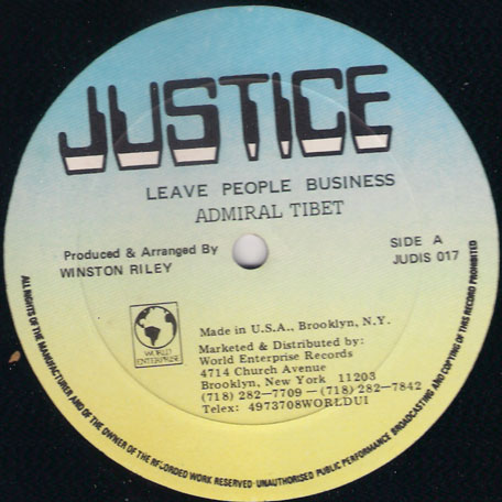 Leave People Business / Ver - Admiral Tibet