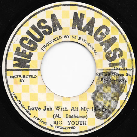 Love Jah With All My Heart / Dubbing Shanty Style - Big Youth / Big Youth And The Ark Angels