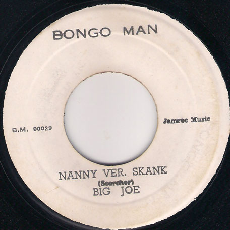 Nanny Version Skank / Nanny Version - Big Joe / The Soul Vendors