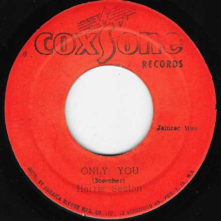 Cuban Blockade / Only You - Don Drummond And The Skatalites / BB Seaton