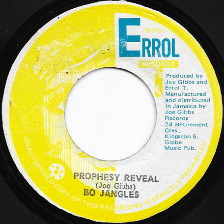 Prophesy Reveal / Fulfilment Ver - Bojangles / Mighty Two