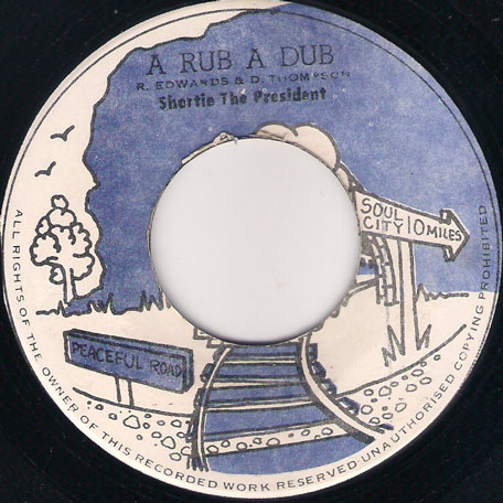 Baby Make It Soon / Rub It Down - Dobby Dobson / Star The Marshall