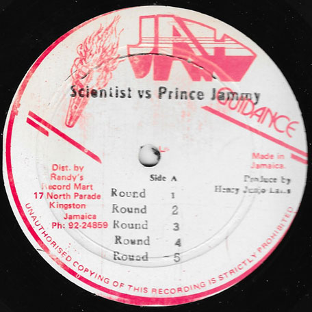 Scientist Vs Prince Jammys AKA Heavyweight Dub Champion - DUB