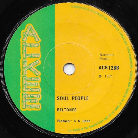 Im Alone / Soul People - William Brown / The Beltones