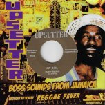 My Girl / My Girl Ver - Busty Brown / The Upsetters
