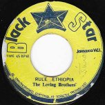 Rule Ethiopia / A Dis A Ba Ba Ver - The Loving Brothers