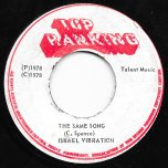 The Same Song / Jam This Jam - Israel Vibration
