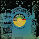 Zion High / Home Sweet Home Dub / Home Sweet Home / Dub  - Ranking Joe / Dennis Brown